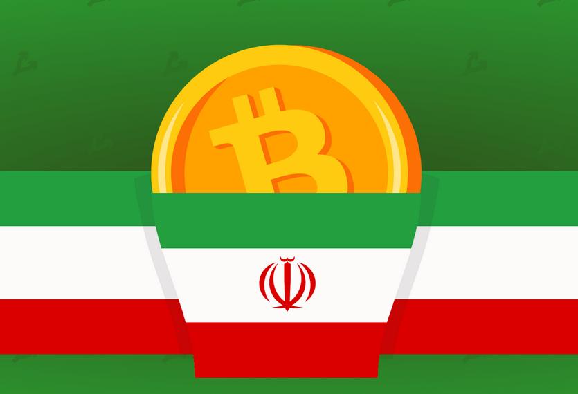 commercio bitcoin in turchia)